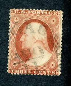 #26 – 1857-61 3c Washington, type III. Used.