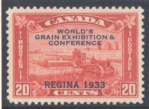 Canada #203i MINT VF H Position #19 -- BROKEN X variety Error