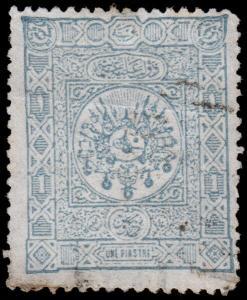 Turkey Scott 97 (1892) Used F, CV $4.00 D