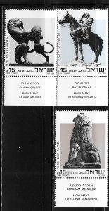Israel 1984 Monuments Sc 863-865 MNH A1682