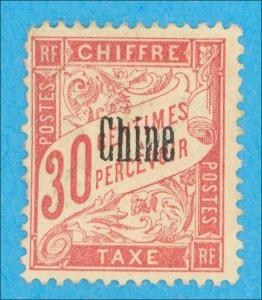 FRANCE OFFICES IN CHINA J5 MINT NO GUM - NO FAULTS VERY FINE!