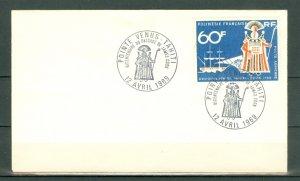 FRENCH POLYNESIA 1968 AIR   #C46...FDC