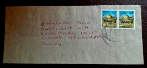 """RARE IRAQ 1994 """"DINAR OVERPRINT"""" PALESTINE SUPPORT COVER WITH MULTIPLE STAMPS SE"""