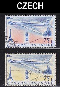 Czechoslovakia Scott C45 COLOR ERROR (bottom stamp) F to VF used.
