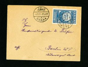 Yemen Cover 1930's VF w/ Stamps 6x blue Bogaches tied