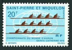 St Pierre & Miquelon 399,MNH.Michel 459. Rowing Championships,1970.