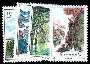 CHINA- PRC 1104-07  Mint (ID # 77483)