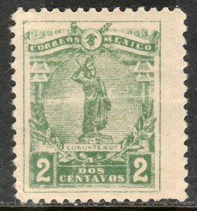 MEXICO 507 2¢ CUAUHTEMOC LAST AZTEC EMPEROR. MINT NH. F.
