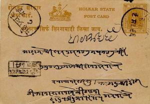 Indian States Indore 1/4a Maharaja Shivaji Rao Postal Card c1908 Domestic use.