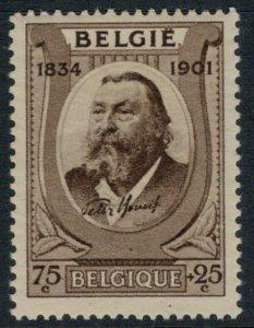 Belgium #B151* CV $6.00