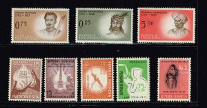 INDONESIA STAMP MNH STAMPS COLLECTION LOT  #3