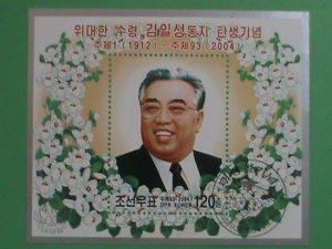 KOREA STAMP: 2004- THE LEADER OF KOREA- CTO- NH S/S SHEET-   VERY RARE