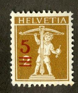 SWITZERLAND 194 MH BIN $.40 YOUNG BOY