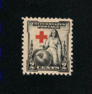 USA #702   Mint VF  1931 PD .15