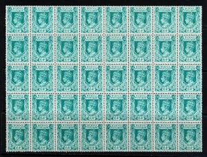 BURMA King George VI 1938 1½ As. Turquoise-Green BLOCK OF FORTY SG 23 MNH
