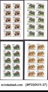 BURUNDI - 2011 WILD ANIMALS / ELEPHANTS SET OF 4 SHEETLET MNH IMPERF