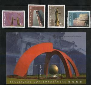MACAO 1003-1007 MNH S/S SCV $5.25 BIN $3.00
