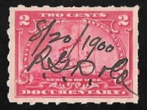 R164 2 cent Documentary Stamp used EGRADED VF-XF 87