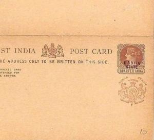 PP230 India NABHA STATE Intact QV Reply Postcard Unused {samwells-covers}