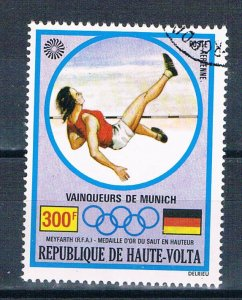 Burkina Faso C128 Used Olympic High Jump 1972 (MV0379)+
