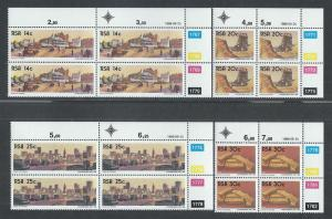 SOUTH AFRICA SC# 674-7 CONTROL B/4 FVF/MLH 1986