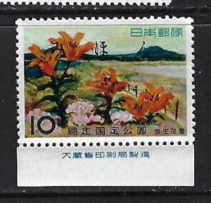 JAPAN 697 MNH MIHON [SPECIMEN] 1035F-3
