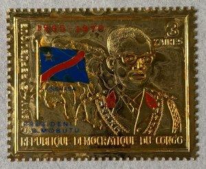 Congo DR scarce 1970 3z President Mobutu on gold foil, MNH. Toned. CV 47 euros