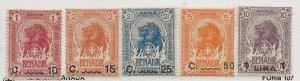 Somalia 12-16 Set MH