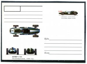 South Ossetia 1998 COOPER T53 MOTOR RACING Classic Postcard VF