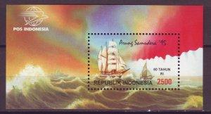 J25119 JLstamps 1995 indonesia s/s mnh #1616 sail ships