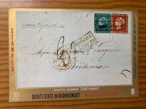 Aden Qu'aiti State 1967 STAMPEX MS. MNH, SEE NOTE. Michel BL 5, CV €22.00