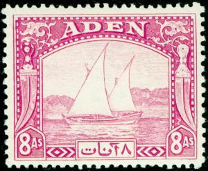 ADEN SG8, 8a pale purple, M MINT. Cat £24.