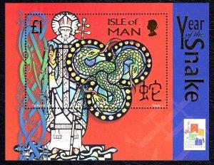 Isle of Man 2001 Year of The Snake Mint MNH Miniature Sheet SC 888