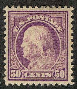 US #517 SCV $125.00 XF-SUPERB mint small hinge, super color, remarkable stamp...