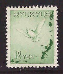 RYUKYU Scott C2 MH*  key airmail stamp light hinge nice centering