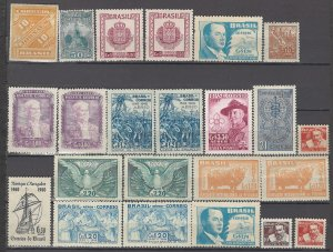 COLLECTION LOT OF # 928 BRAZIL 23 STAMPS 1889+ MH CLEARANCE