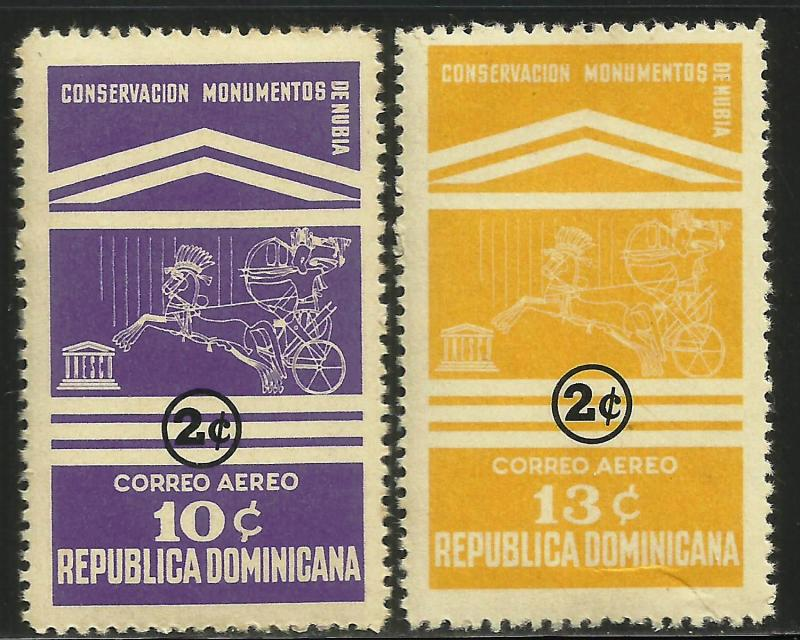 Dom. Republic Air Mail Semi Postal 1964 Scott# CB26-CB27 MNH (see Description)