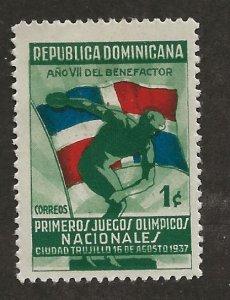 DOMINICAN REPUBLIC SC# 326  FVF/MOG 1937