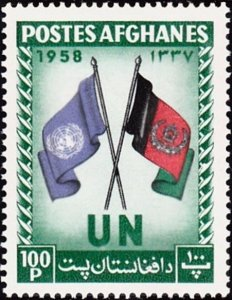 Afghanistan 1958 Flags of the U.N. and Afghanistan mh*