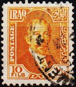 Iraq. 1932 10f S.G.143 Fine Used
