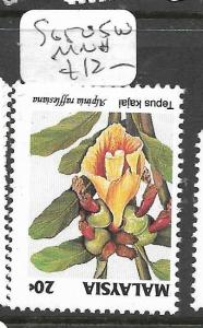 MALAYA MALAYSIA (P1001B)  ORCHID 20C  SG 505W  MNH