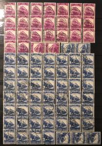 German Empire: Used High Values ex Trains 1935 Multiple
