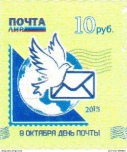 LUGANSK - 2015 - Day of the Mail - Imperf Stamp - Mint Never Hinged