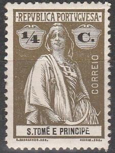 St Thomas & Prince #194 F-VF Unused (V3514)