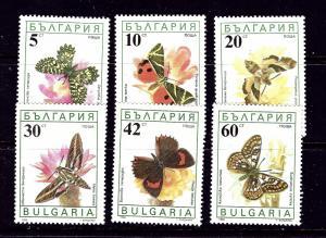 Bulgaria 3551-56 MNH 1990 Butterflies