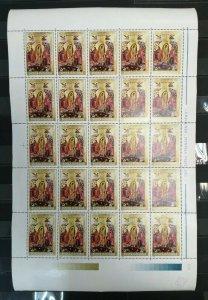 O1564 1992 ROMANIA ART PAINTINGS EASTER #4797 MICHEL 12,5 EURO BIG SH 25ST MNH