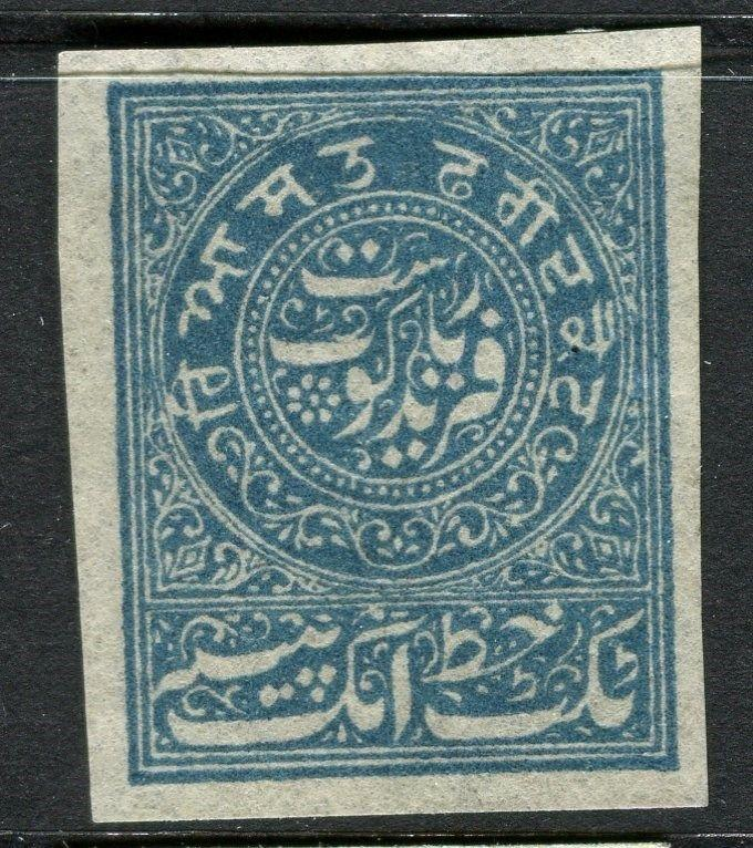 INDIA FARIDKOT 1880s-90s classic reprinted Imperf issue Mint hinged,  blue
