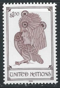 United Nations New York #646 $1 Mourning Owl, by Vanessa Isitt
