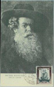 83701 - ROMANIA - Postal History - FDC MAXIMUM CARD 1951  Art : Octav Băncilă