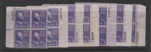 United States US 1938 Presidential Issue Plate Block Scott 807 MNH